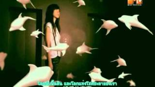 [Pinyin+ThaiSub]Wu Yue Tian & Cheer Chen - Si Ben Dao Yue Qiu
