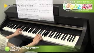使用した楽譜はコチラ http://www.print-gakufu.com/score/detail/13538...