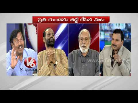 Discussion on Telangana folk songs - Thirumala Rao,Jayaraj,Sudhala Ashokteja - 7PM discussion