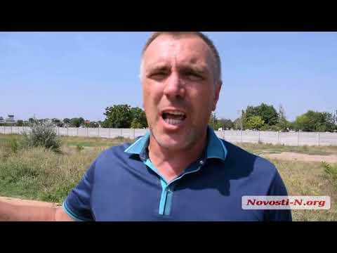 Видео 'Новости-N': Десятки тонн зерна высыпали прямо на дорогу под Николаевом 2