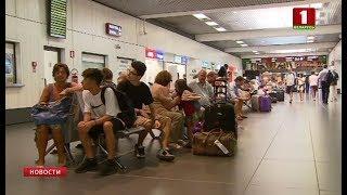 Ирландская авиакомпания Ryanair сокращает рейсы