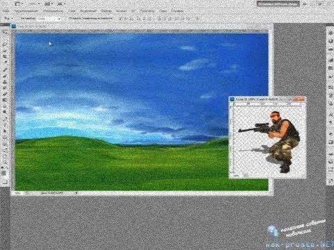 Как наложить одну картинку на другую в фотошопе (PhotoShop ...