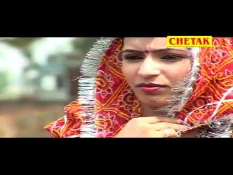 Gadi Aale Mane Bithale | Salasar Me D J Lagwade |  Raju Parjapati | Rajasthani Song