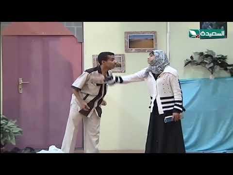 صلاح الوافي .. لما الرجال يصل من العمل وزوجته ضابحة .. اضحك مع مسرحية  #رحلة_حمود