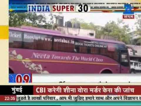 UPSRTC - IRCTC AC Bus Service Started - YouTube