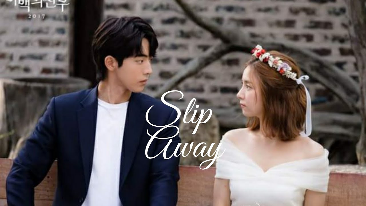 Download Bride of the Water God