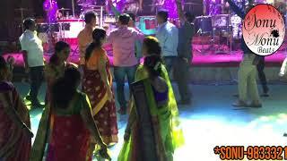 Sonu & Monu Beats Ply Koligeet Song Part 2