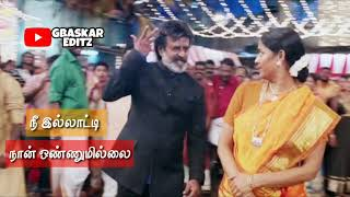 Tamil WhatsApp status lyrics 💟 Adi vaadi en thanga sela song 💟 Kaala Love song ❤️ GBaskar editz
