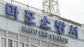 마포 소방관 등 서울 확진자 6명 추가…최소 768명 …