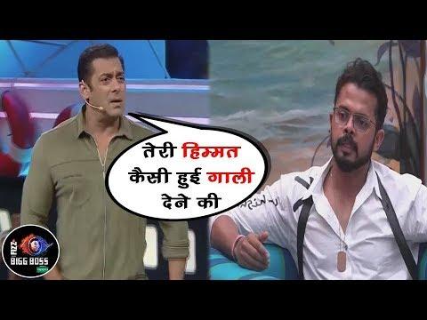Bigg Boss 12: Salman Khan Angry On Sreesanth   श्रीसंथ पर बुरी तरह भड़के सलमान खान   Weekend Ka War thumbnail