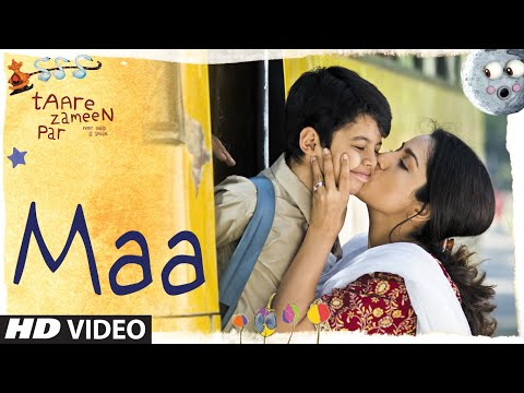 Maa Full Song Film  Taare Zameen Par