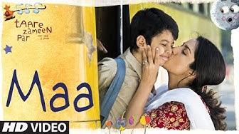 Maa (Song)   Taare Zameen Par   Shankar Mahadevan