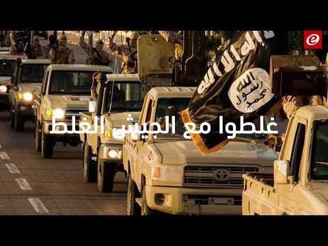 أقوى فيديو للجيش اللبناني TRENDING