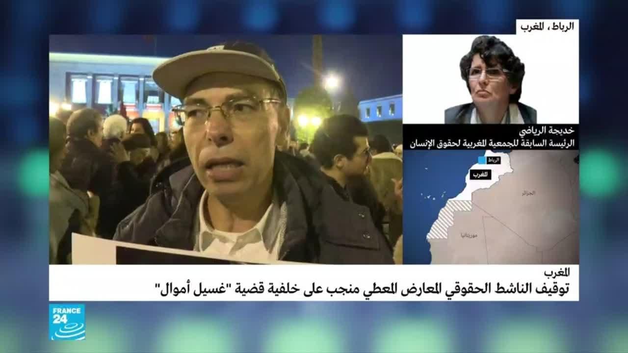 الحقوقية المغربية خديجة الرياضي: -اعتقال المعطي منجب يأتي في سياق تدهور الحقوق والحريات في بلادنا-