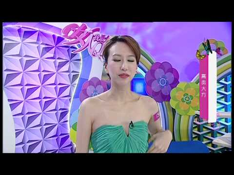 StarHub TV - Lady First Singapore Season 2 - Kelly's Simple Elegance