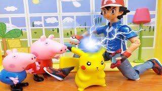 ❤ Peppa Pig y George ❤ son seguidos por Pokémon Pikachu, que pasará ?