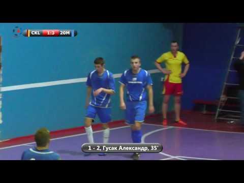 Обзор матча Ciklum United - 20minut United #itliga14