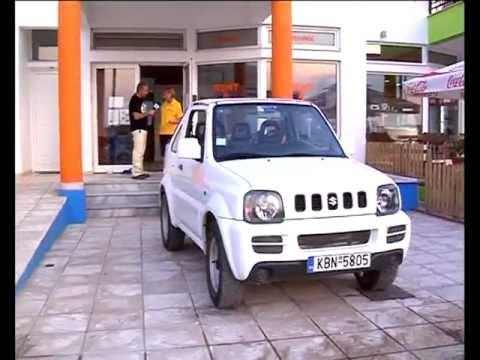 Mazi Potos Car Rental Limenas 8asos Youtube