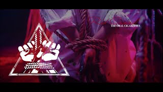 THE ORAL CIGARETTES「Red Criminal 」Music Video