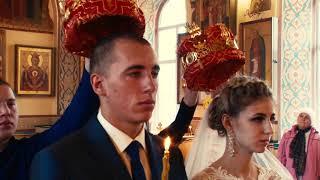 Видеосъемка венчания в Таганроге - Андрей и Анастасия