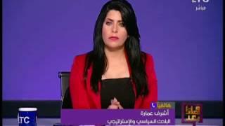 باحث سياسي و استراتيجى : إيران على عداء مستمر مع كل دول الخليج