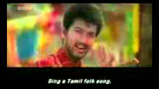Vaada Maappilley song   Villu