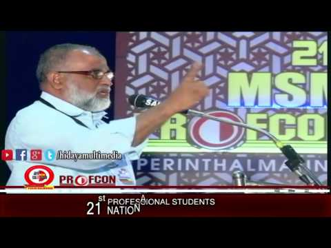 MSM Profcon 2017 | M Salahudheen Madani | Let Not This Light Fade Away | Perinthalmanna