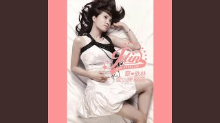 Download lagu Get The Party Started MP3
