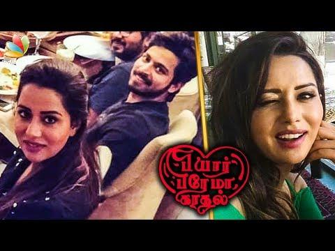 Pyaar Prema Kaadhal Wraps Shooting | Harish Kalyan, Raiza | Latest Tamil Cinema News