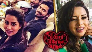 Pyaar Prema Kaadhal Wraps Shooting   Harish Kalyan, Raiza   Latest Tamil Cinema News