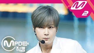 [MPD직캠] 신화 신혜성 - Kiss Me Like That | @엠카운트다운_2018.8.30...