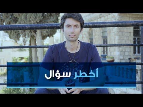 سيكولوجيا النجاح مع د. إيهاب حمارنة