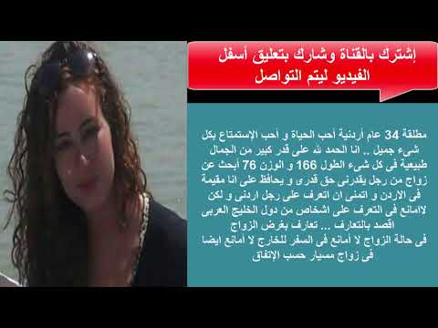 free dating site in arab