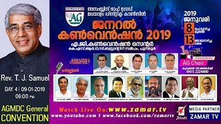 Assemblies Of God General Convention 2019   DAY 4   Rev. T. J. Samuel & Rev. George P Chacko