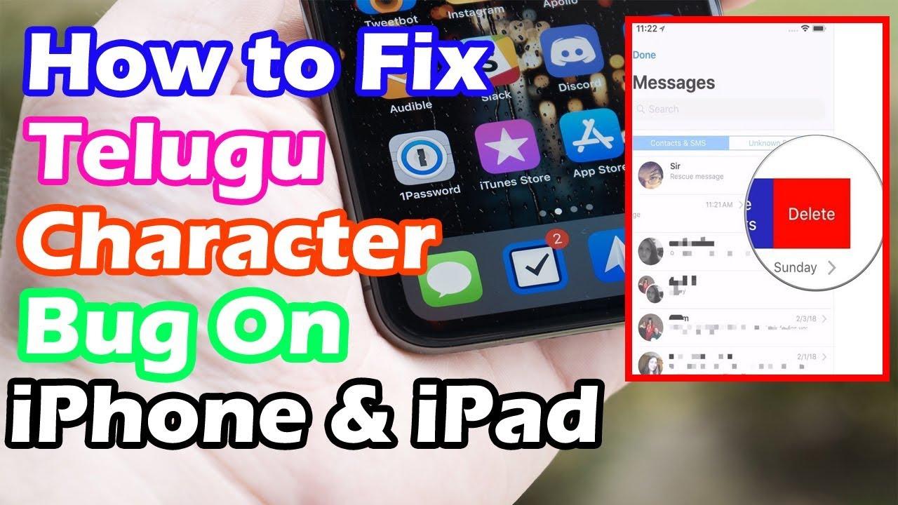How to Fix the Telugu Character Bug on iPhone \u0026 iPad   Indian