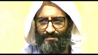 İslama Muhammedi - Şehid Rehber Hüseyin Velioğlu