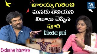 Puri Jagannadh Exclusive Interview About Ismart Shankar | Ram Pothineni | Anchor Roja | New Waves