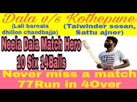 Wao!!  dala v/s kothepune sira match in tennis cricket    tenniscricket.in live   tenniscricket.in