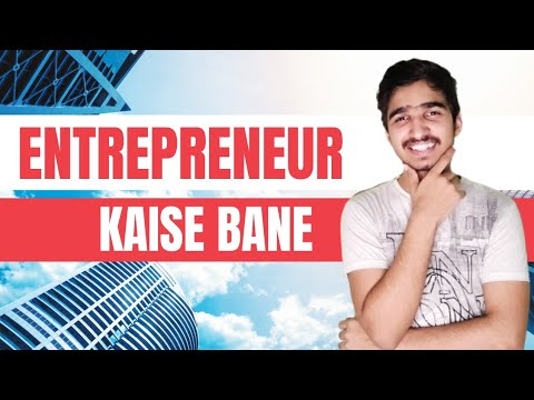 entrepreneur-kaise-bane-|-how-to-start-a-business-|-yogesh-pandey