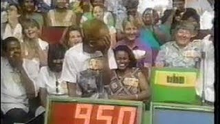 The Price is Right (October 27, 1995)