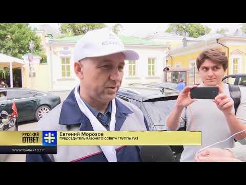 Рабочие завода «ГАЗ»