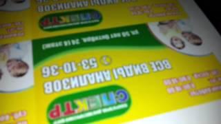 Быстрая печать визиток(, 2012-10-07T22:02:57.000Z)