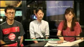 東京都港区六本木の「WorldInvestors Travel Cafe」(http://www.worldinvestors.tv/cafe/)から生放送でお送りするマーケット情報番組。 kabu.com投資情報室 投資アド...