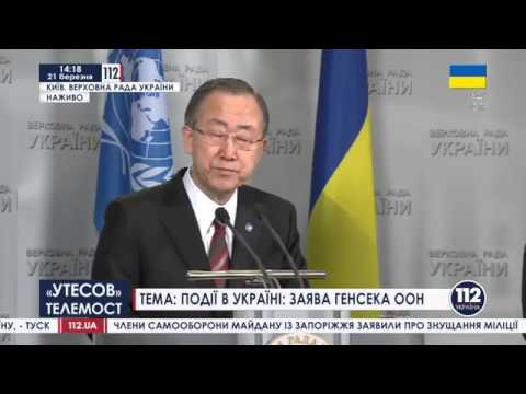 the interim President of Ukraine  interrupts  brazenly Ban Ki moon