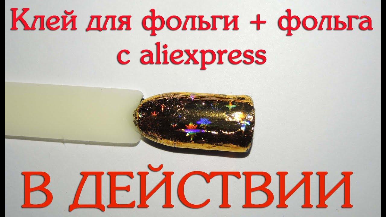 Хотите купить клей пва?. Интернет-магазин леруа мерлен в москве предлагает выгодные цены весь ассортимент качественных товаров и быструю.