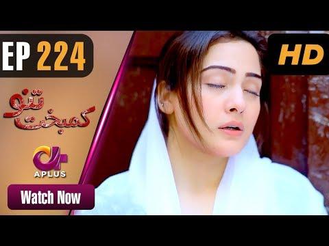 Kambakht Tanno - Episode 224 - Aplus ᴴᴰ Dramas