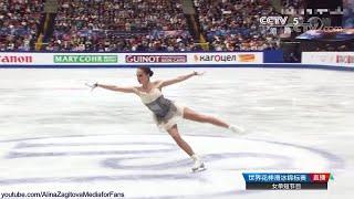 Alina Zagitova World Champs 2019 SP POTO 1 82 08 K3