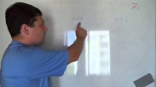 Алгебра 7 класс. 10 сентября. три этапа математического моделирования №2