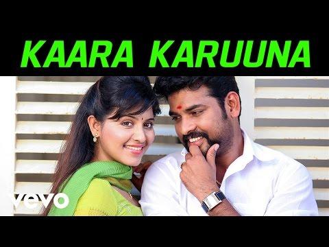Mapla Singam - Karuuna Song | Vimal, Anjali | N.R. Raghunanthan