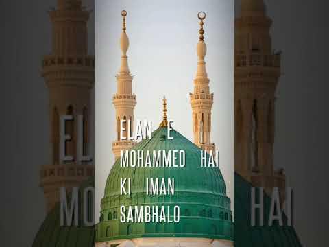 Elane mohammed Hai Iman sambhalo